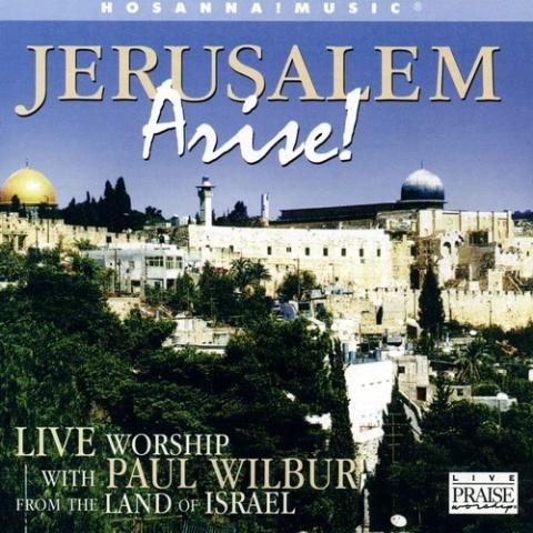 Jerusalem arise! DVD