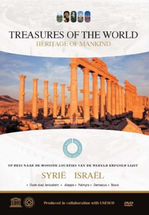 Israel & Syrie - Treasures Of The World
