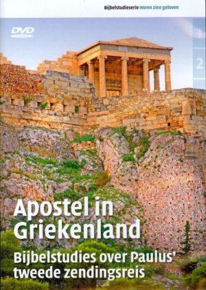 Apostel in Griekenland - EO Bijbelstudie