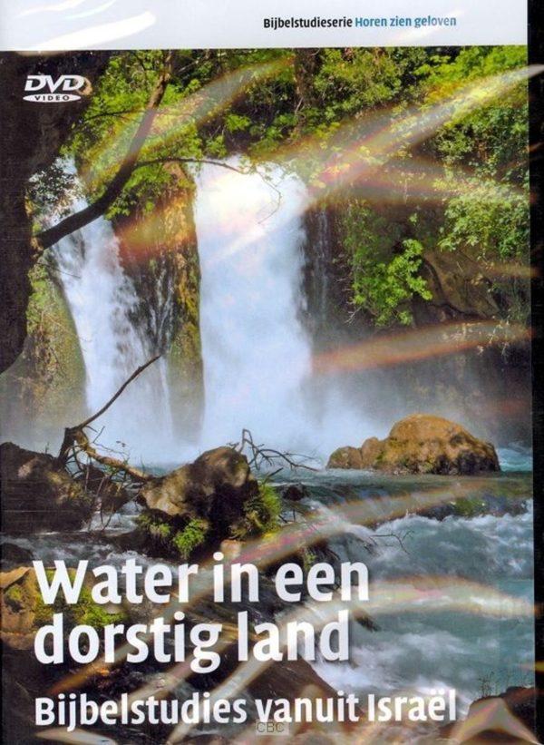 Water in een dorstig land - EO Bijbelstudie