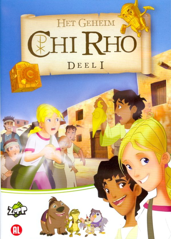 Chi Rho 01