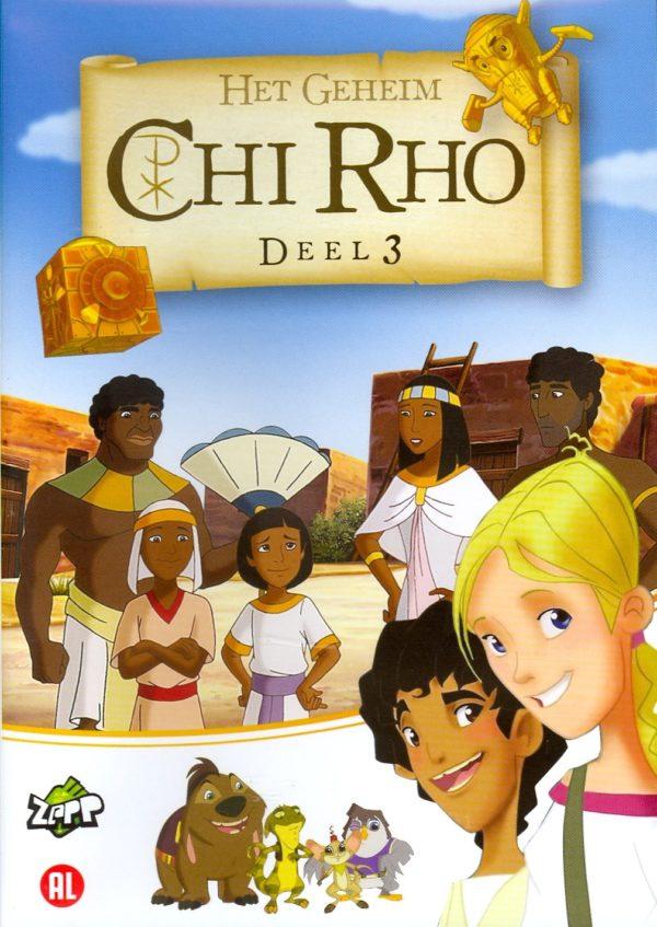 Chi Rho 03