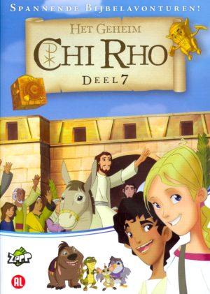 Chi Rho 07