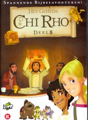 Chi Rho 08