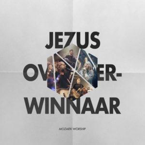 Jezus, Overwinnaar